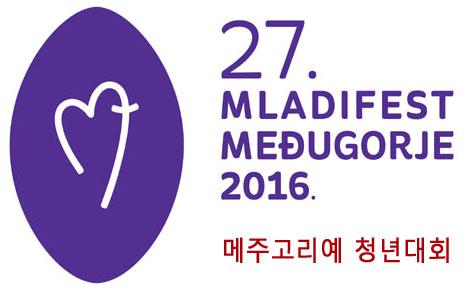 mladifest2016.jpg
